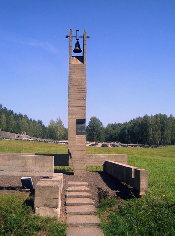http://sozvezdie-tour.ru/articles_files/kolokola_hatyni/kolokola_hatyni_001.jpg